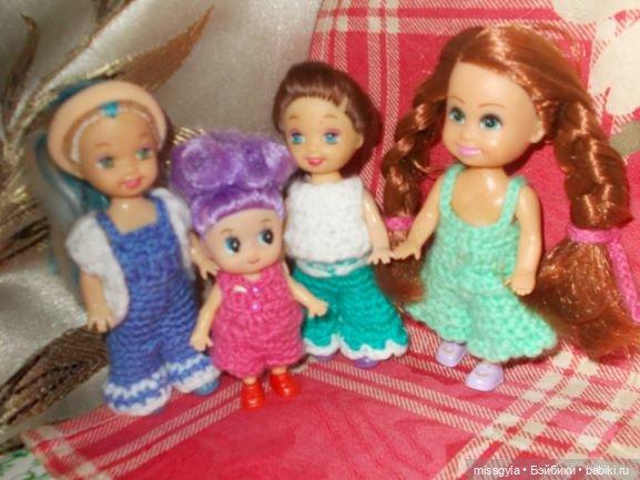 сестрички и подружки