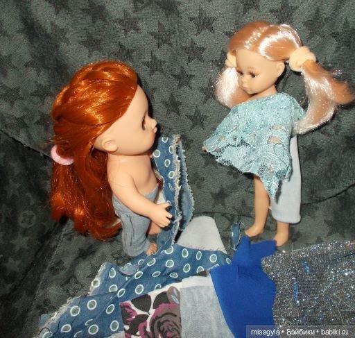 Соня и Амелия