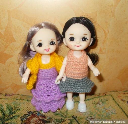 Саяна  и Геля