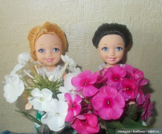 Лера и Валя