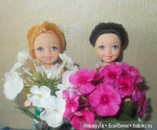 Валя и Лера