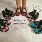 Обувь с вышивкой для кукол Паола Рейна