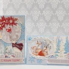 Теплые открытки 2