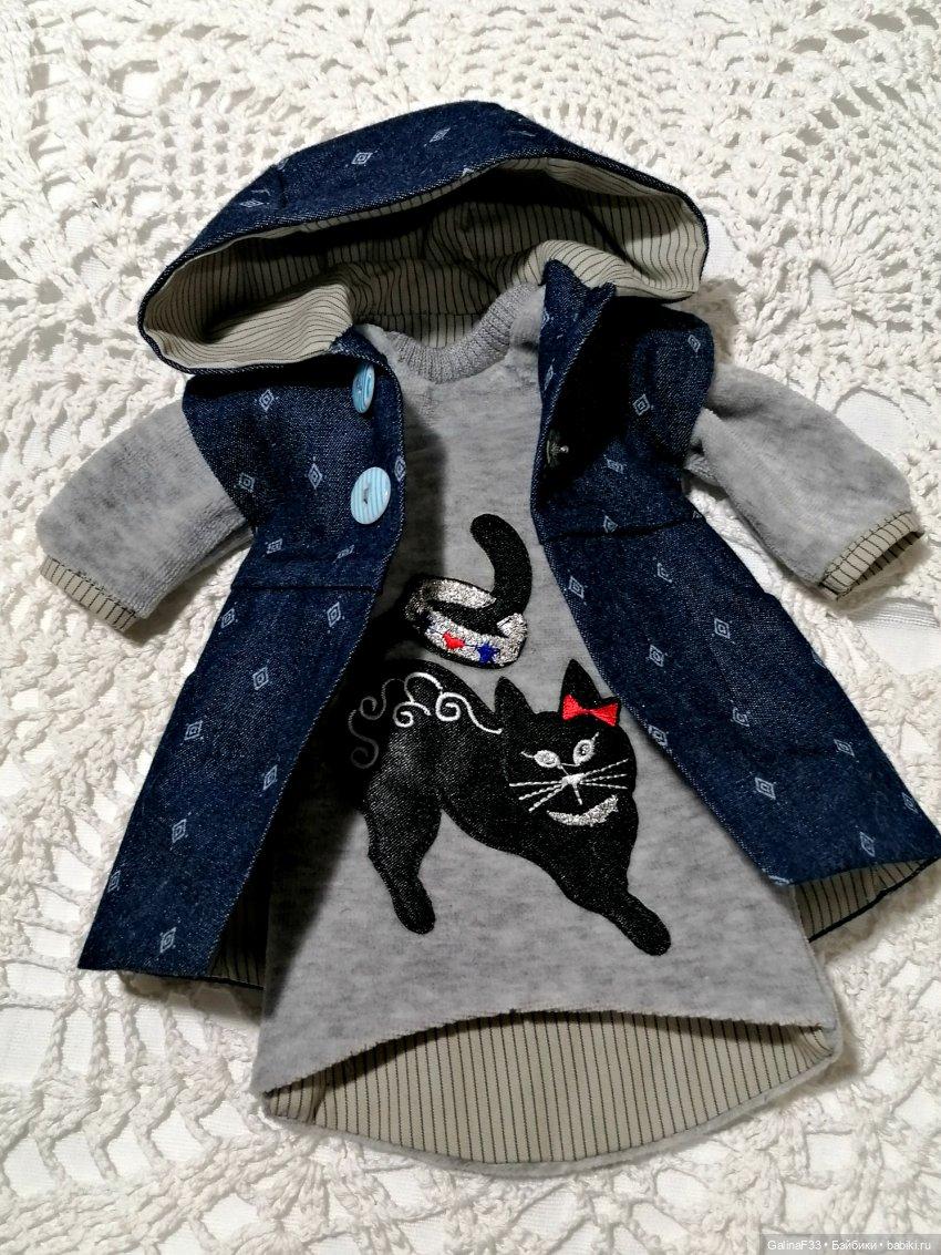 Комплект трикотажное платье и джинсовый кардиган