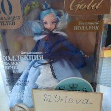Кукла Sonya rose Снежная принцесса