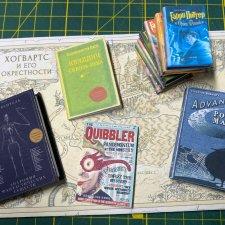 Набор миниатюры (книги) Гарри Поттер