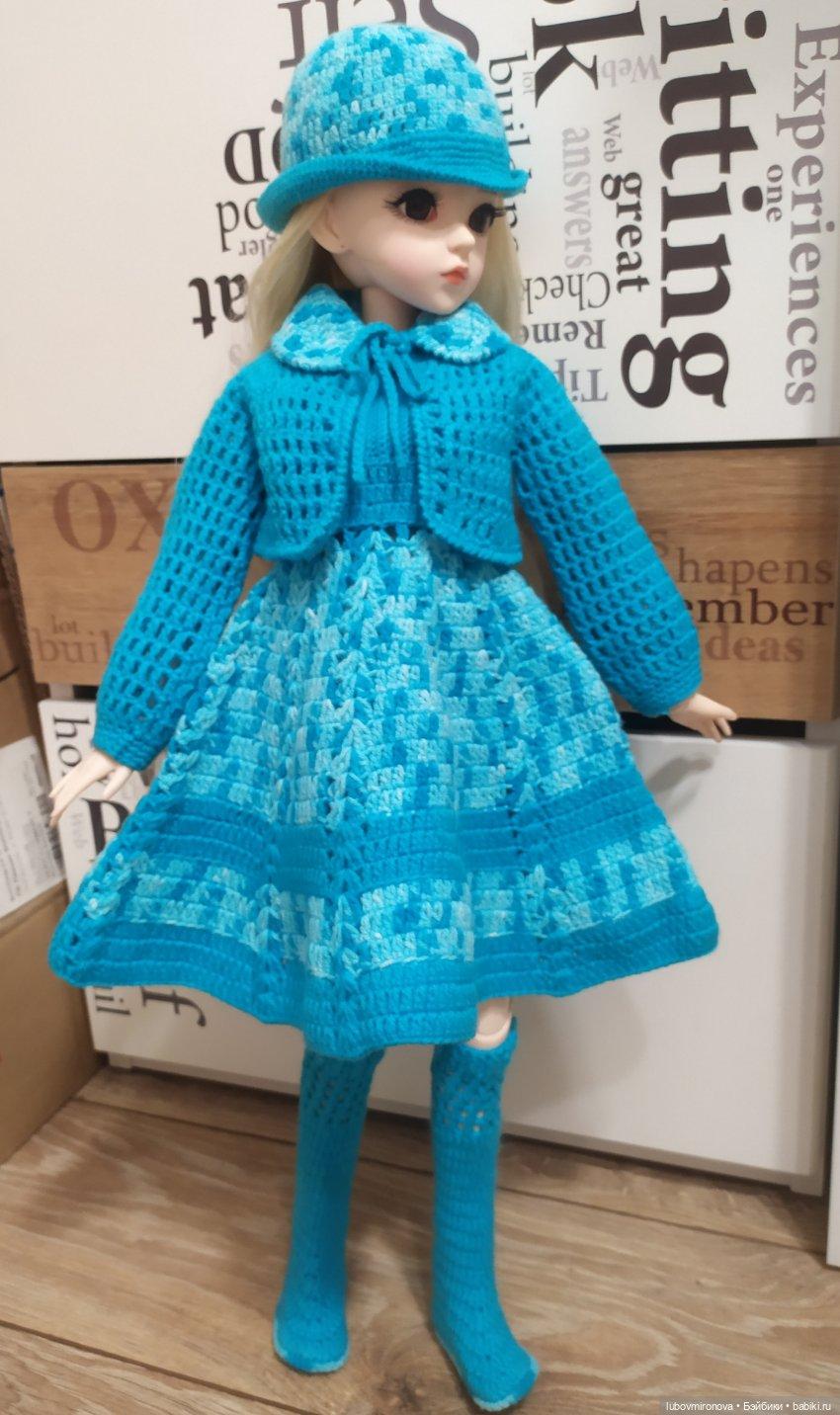 Куколка Жасмин.1/3шарнирная.Связала ей платье, кофточку, шляпку и ботфорды.
