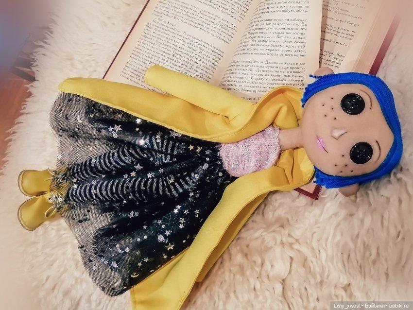 Кукла текстильная Коралина в стране кошмаров. Выполнена на заказ