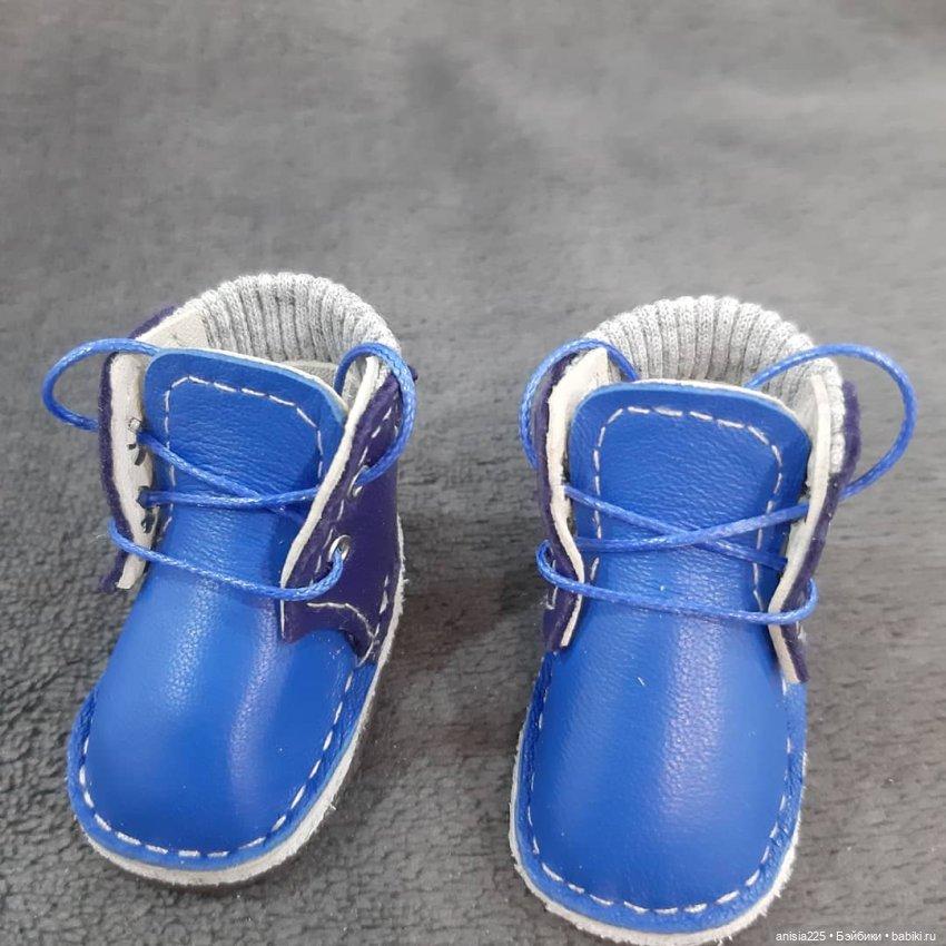 Кукольная обувь из натуральной кожи. На ножку 5см по стельке.