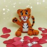Тигр весёлый