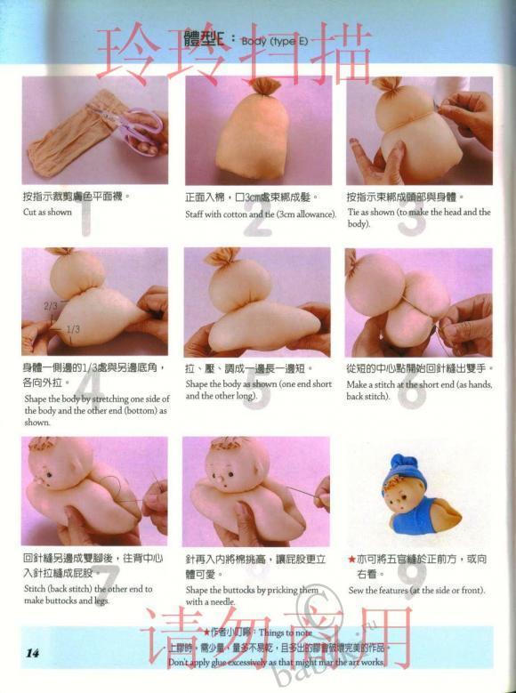 Игрушки, куклы из колготок