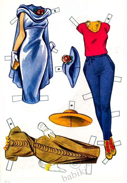 одежда для людей своими руками дома