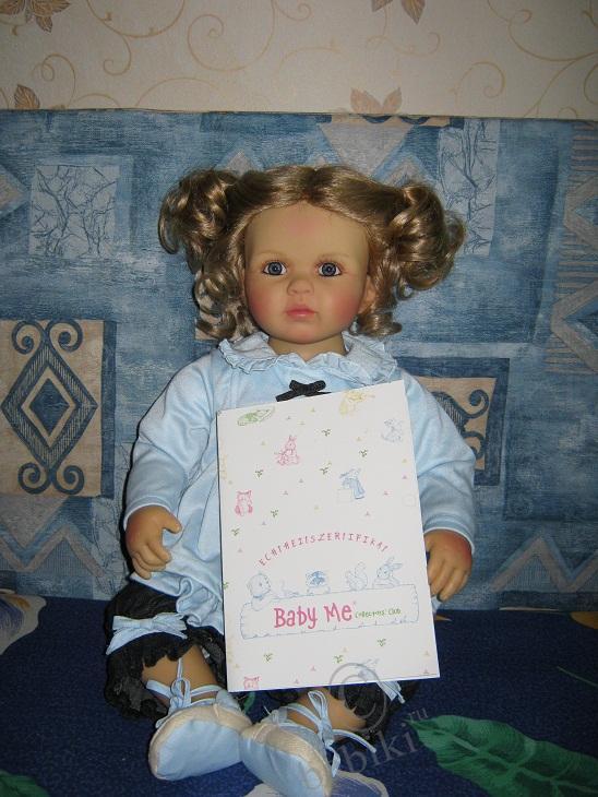 Лиза - еоллекционная кукла Эльза with Heart & Soul