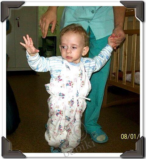 Дом малютки в москве официальный сайт фото детей усыновить