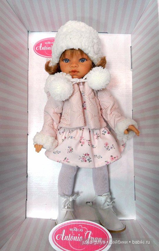 Кукла эльвира antonio juan