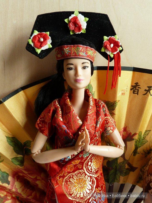 одежда кукол китаянок фото ссадин порезов было
