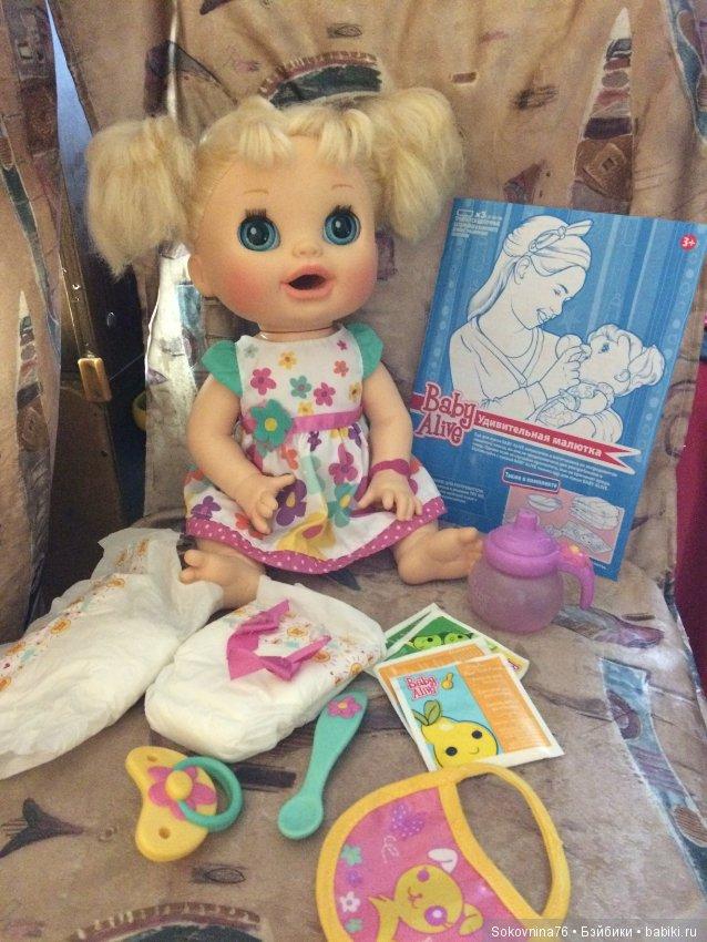 дороги, кукла элайв цена краснодар Египта