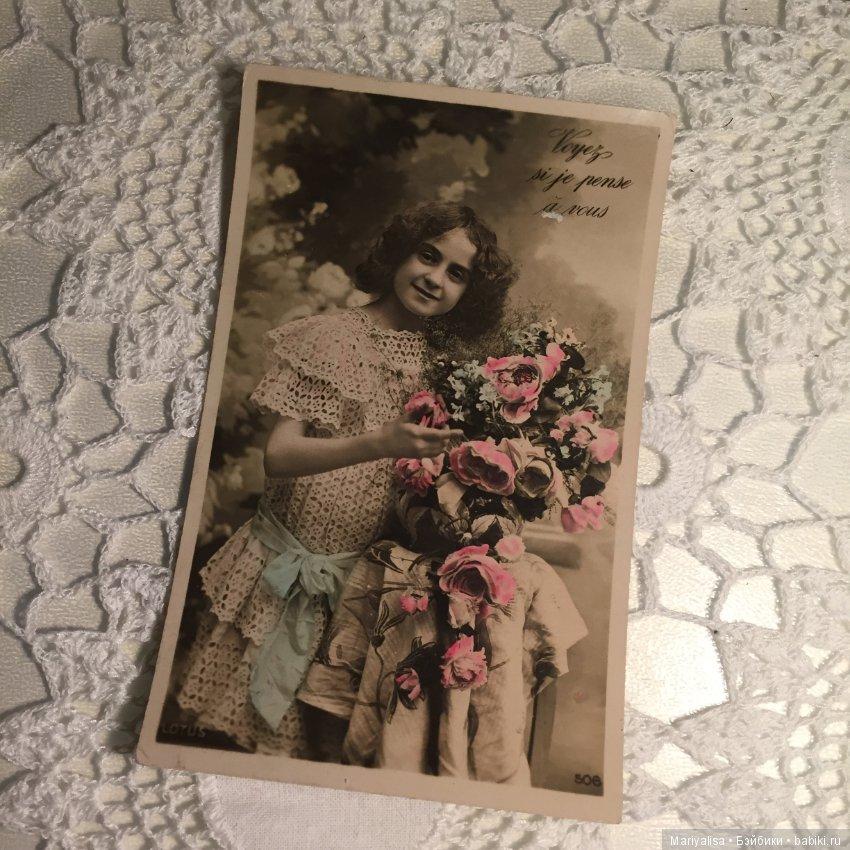 Класс изготовлению, старинные открытки фото продать