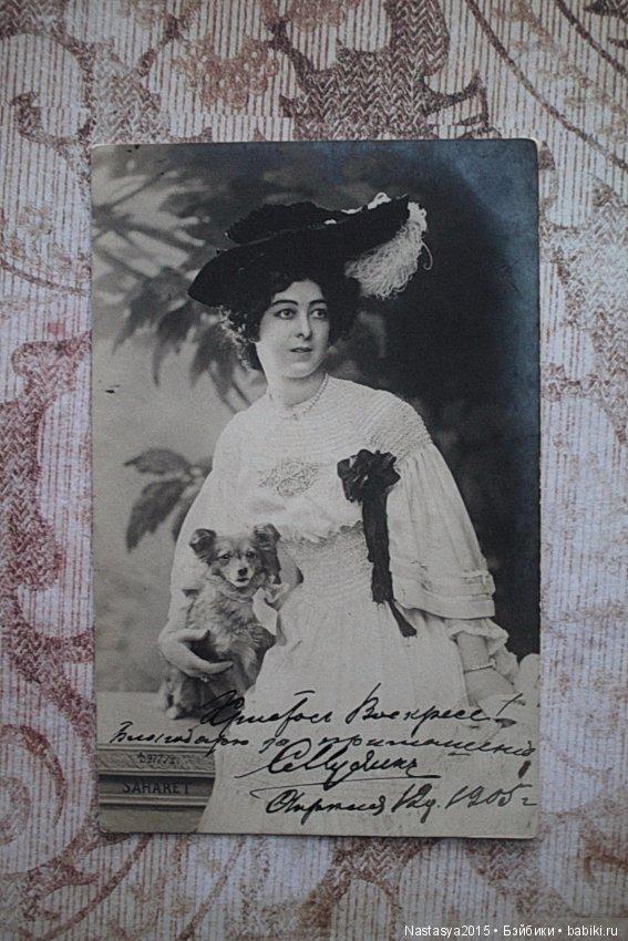 Продать открытку начала 20 века, осень картинки гифки