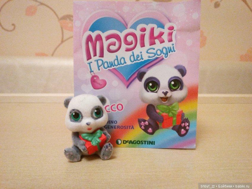 судьба картинки маджики панда различные