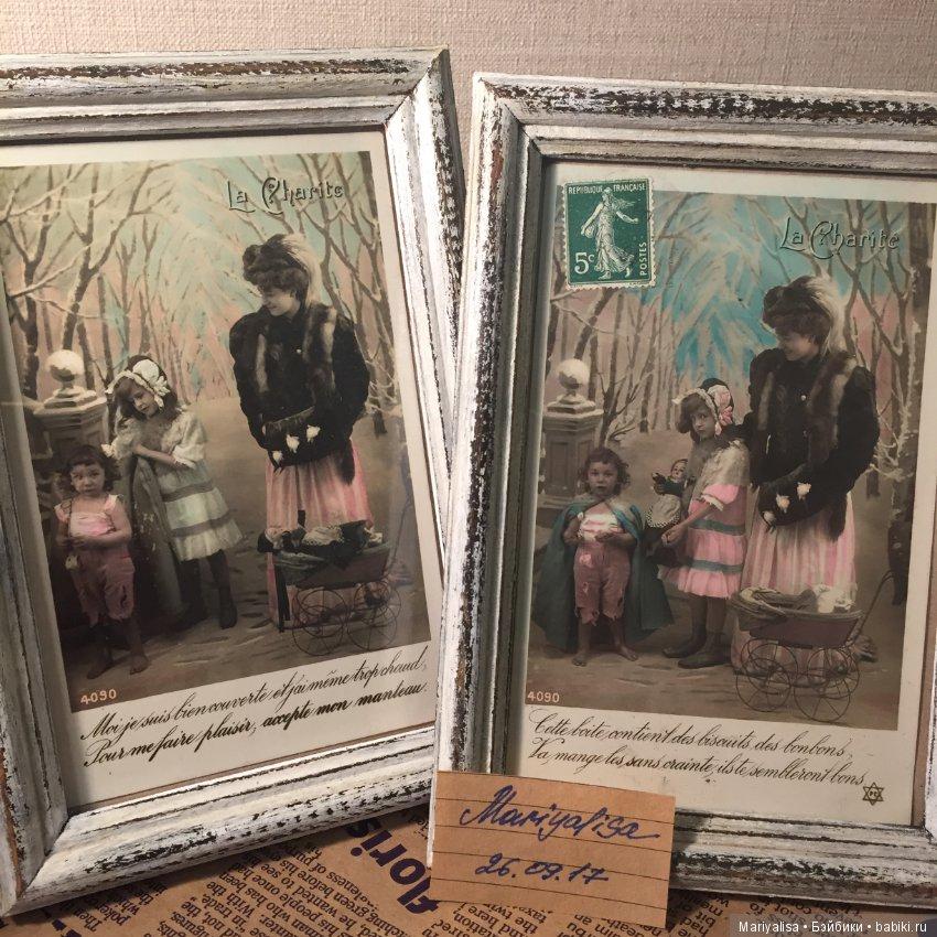 Цветка для, открытки антикварные цены
