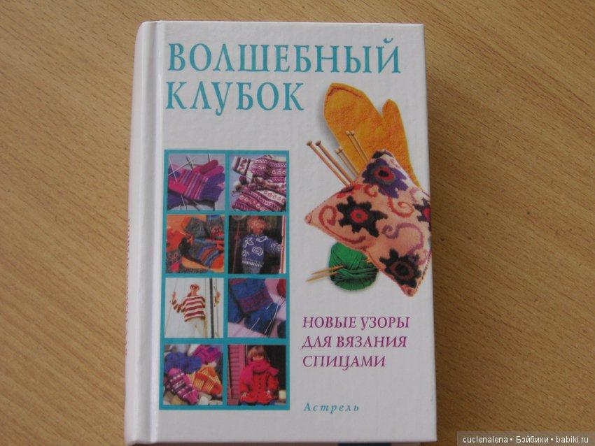 posobie-dlya-kukol