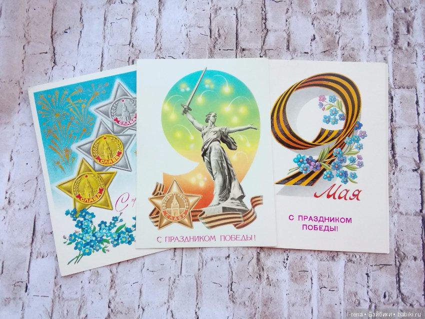 Самые дорогие открытки ссср каталог, днем святого валентина