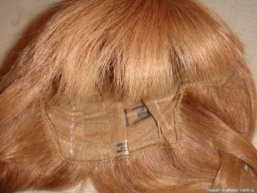 парик изнутри фото
