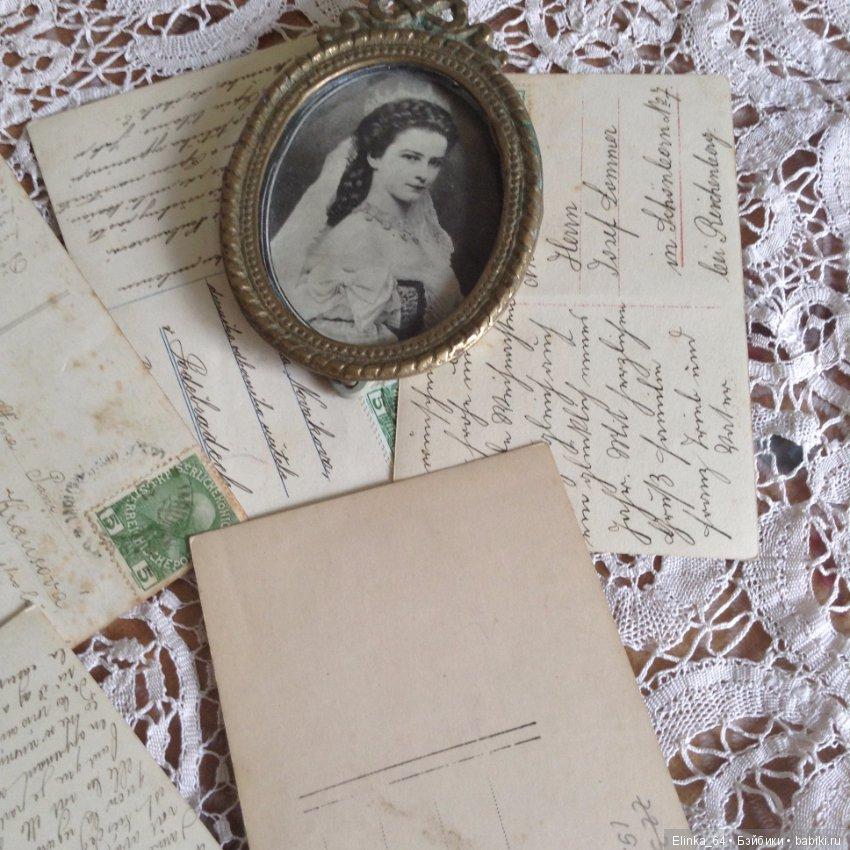 Копии старинных открыток