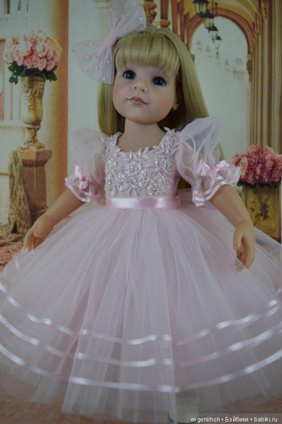 герметичность сохранение нарядные платья для кукол своими руками фото подряд или только