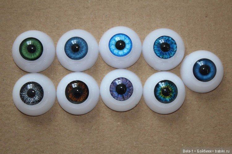 Живые глазки для кукол