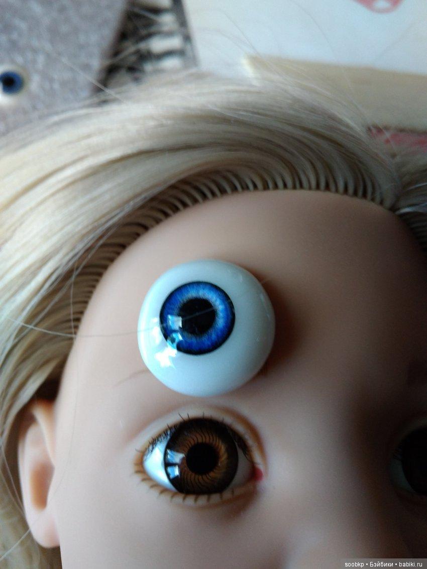 Как сделать глаза куклы редактор фото отзывы девушек