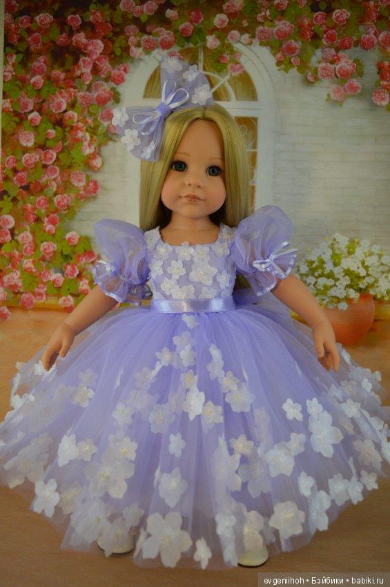 замок нарядные платья для кукол своими руками фото для
