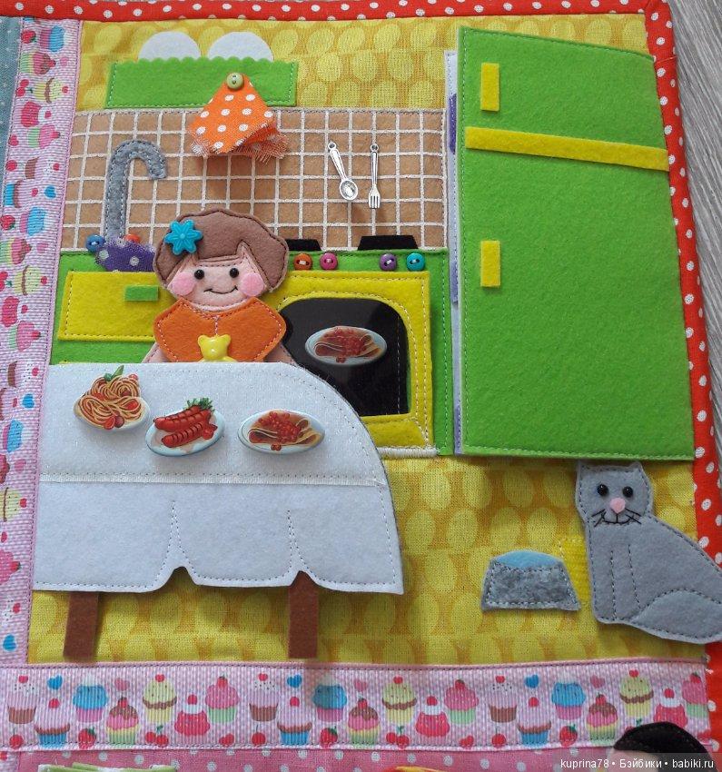 картинки коврик для куклы выглядит