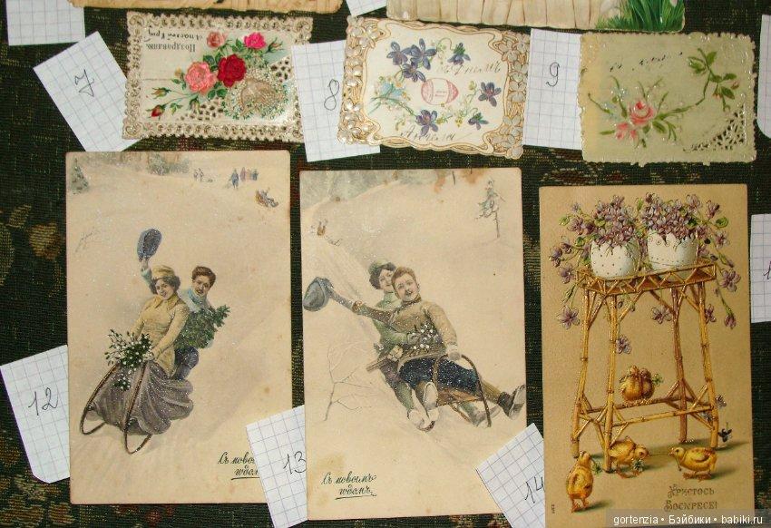 Продать антикварные открытки и книги, кошки открытки юбилеем