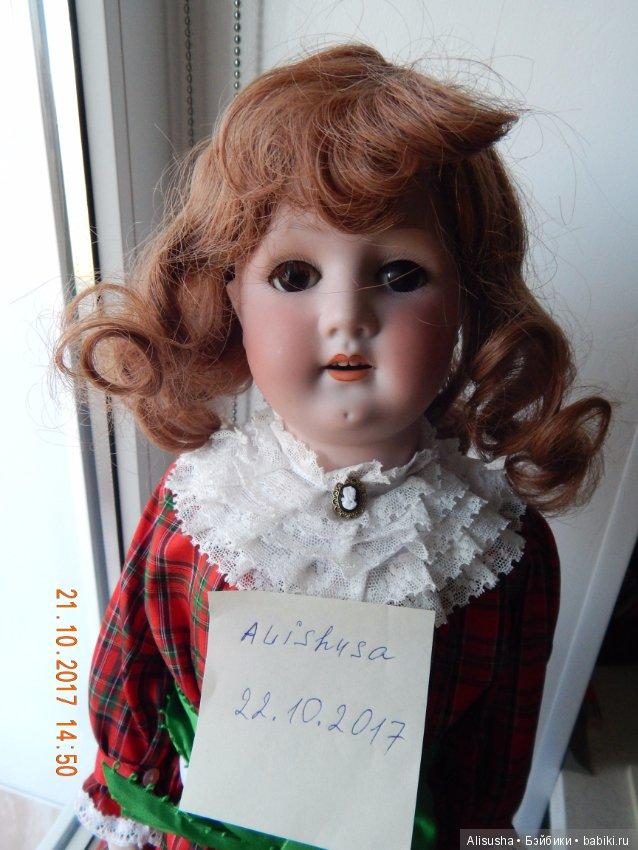купить куклу с длинными натуральными волосами нужно