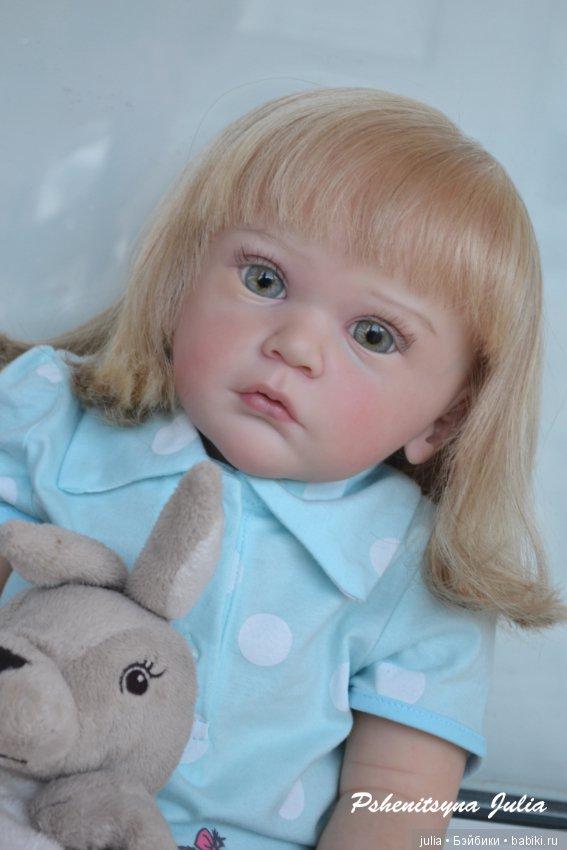 кукла ульяна картинка абрикосова многодетная