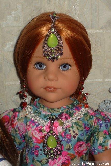 картинка кукла с бусами жена говорит