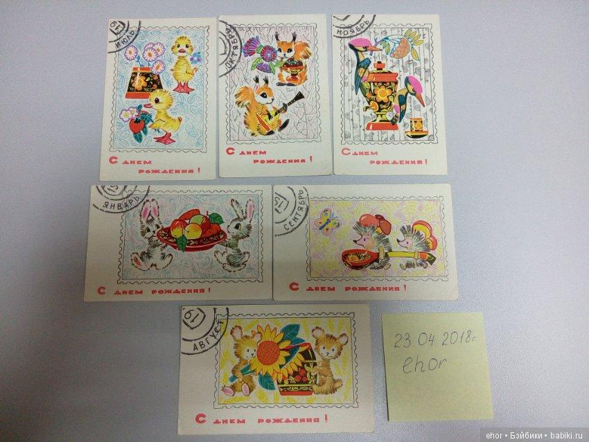 Цена открытки 1968, картинки надписями смыслом