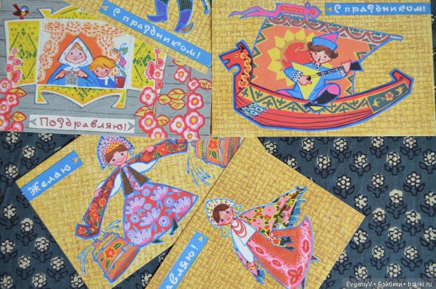 Искринская набор открыток, открытки твери картинки