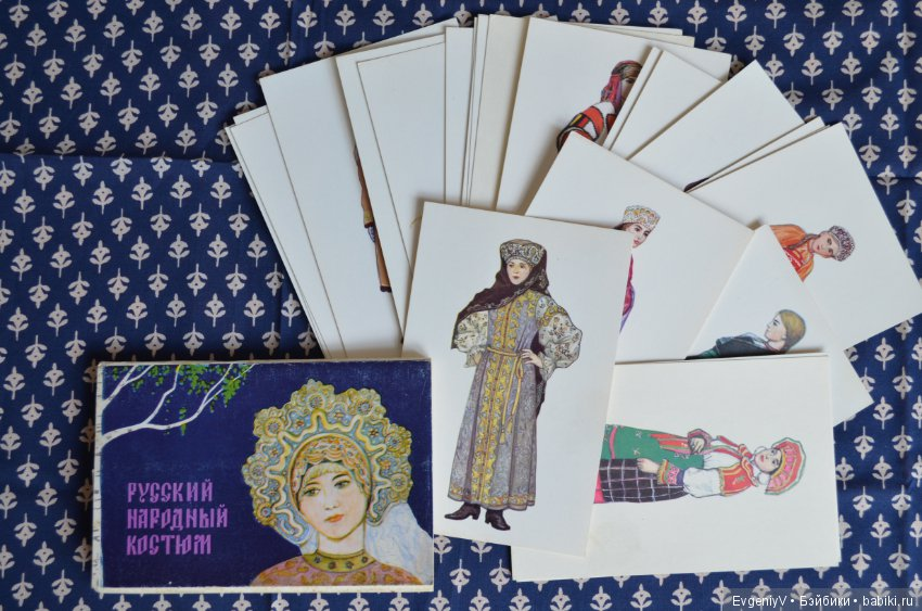 Картинки, набор открыток народный костюм
