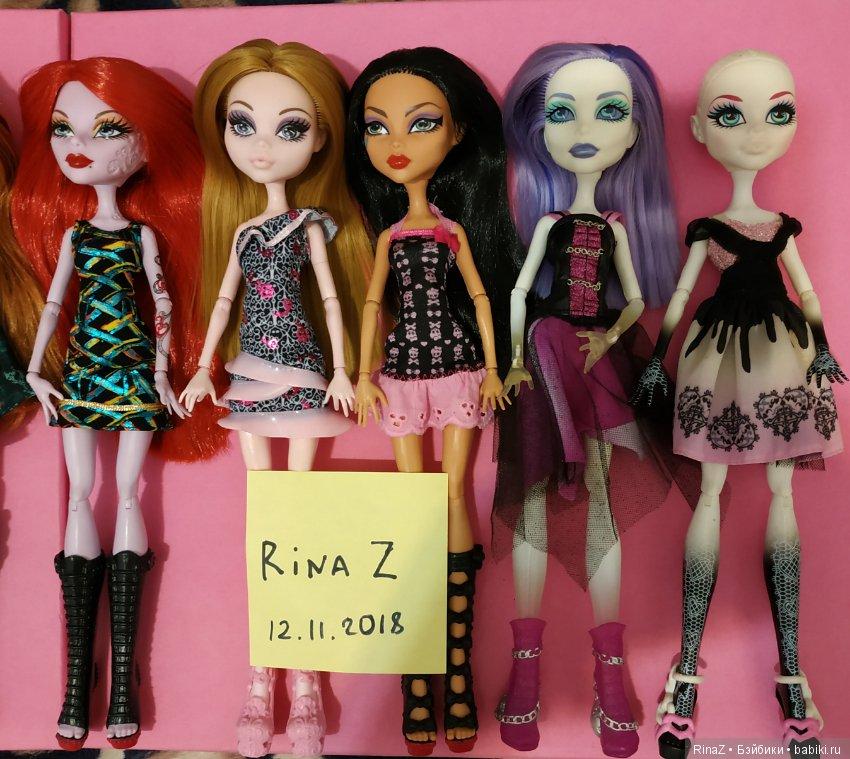 картинки халатиков для кукол мх для