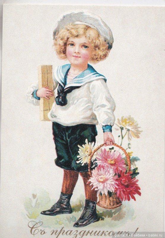Днем, открытка мальчик с розами