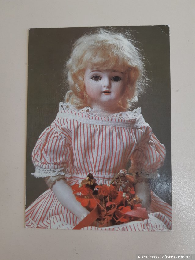 Рисунки, красивые открытки с куклой