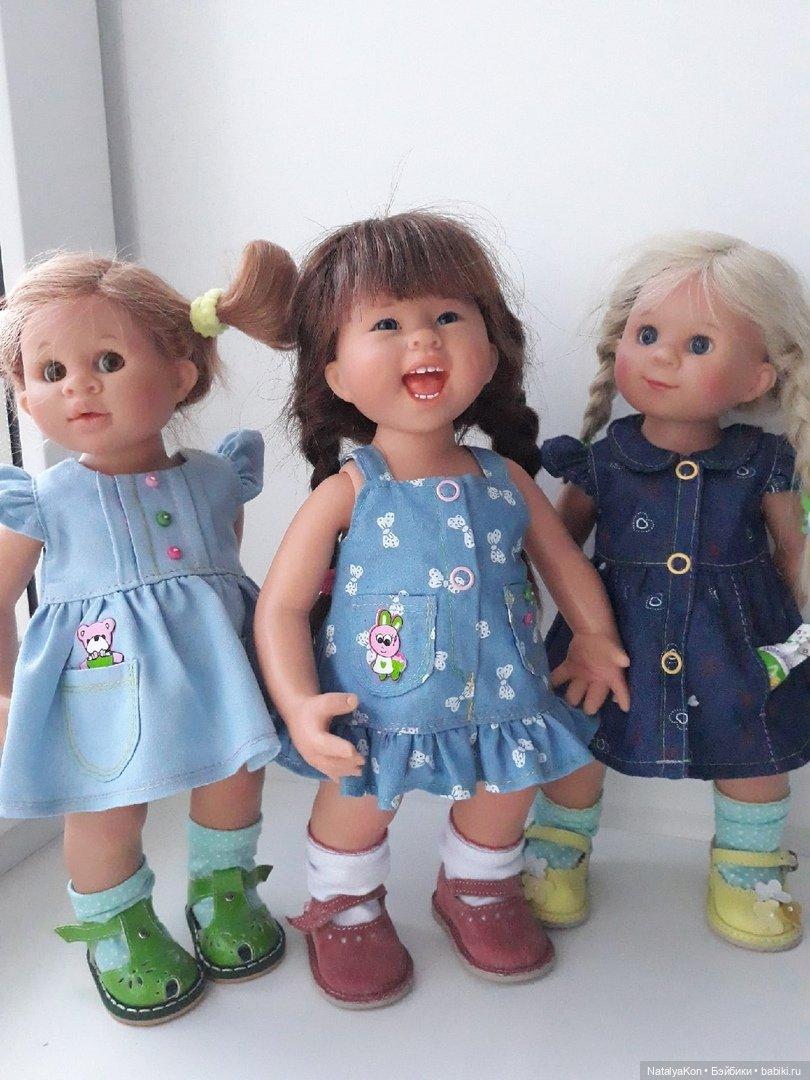 Одежда джинсовая для куклы Baby Born Zapf Creation