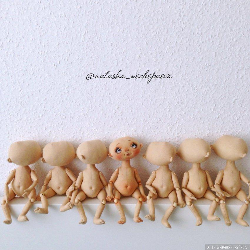 хочу купить куклу