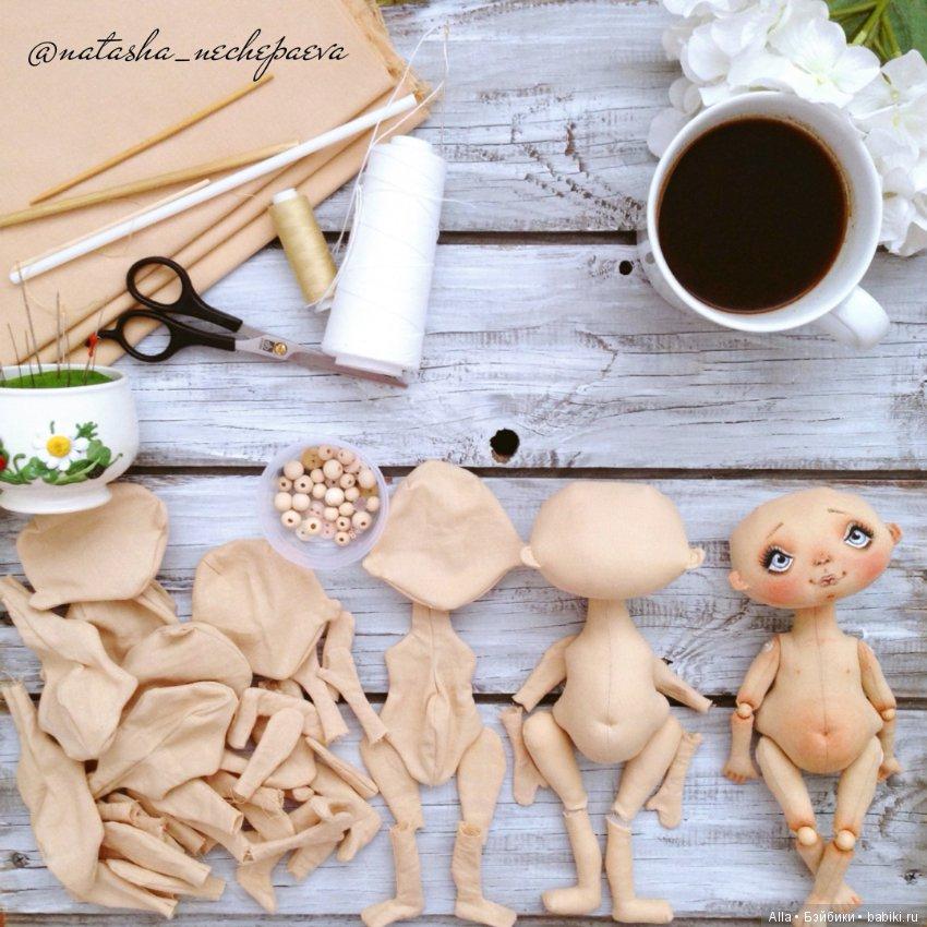 Выкройка куклы наташи нечепаевой