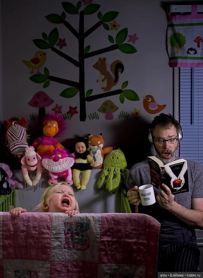 Днем рождения, папа с ребенком смешные картинки