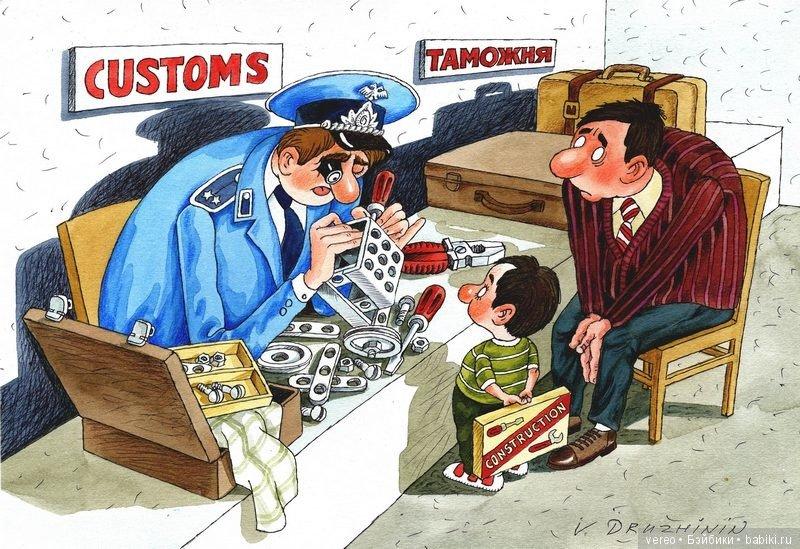 Картинки про таможню с юмором, рождеством