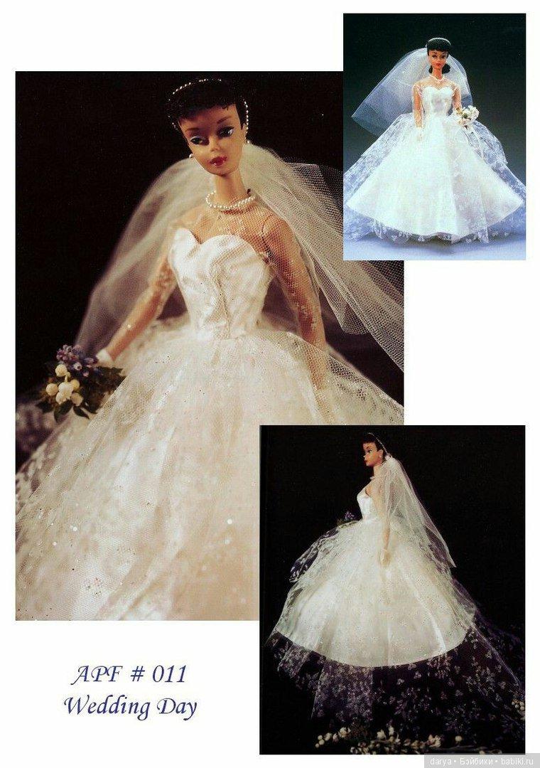 Свадебное платье на куклу своими руками выкройки фото 64